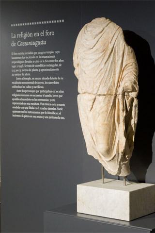 Exposici�n permanente del Museo del Foro