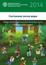 State of the World's Forests 2014. Enhancing the socioeconomic benefits from forests
