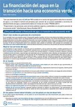 (El) agua y la econom�a verde: notas informativas. La financiaci�n del agua en la transici�n hacia una econom�a verde