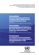 Convention on the Protection and Use of Transboundary Watercourses and International Lakes