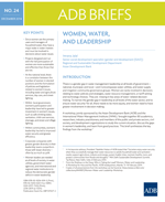 Women, water and leadership