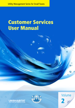 Customer Services User manual. Volume 2